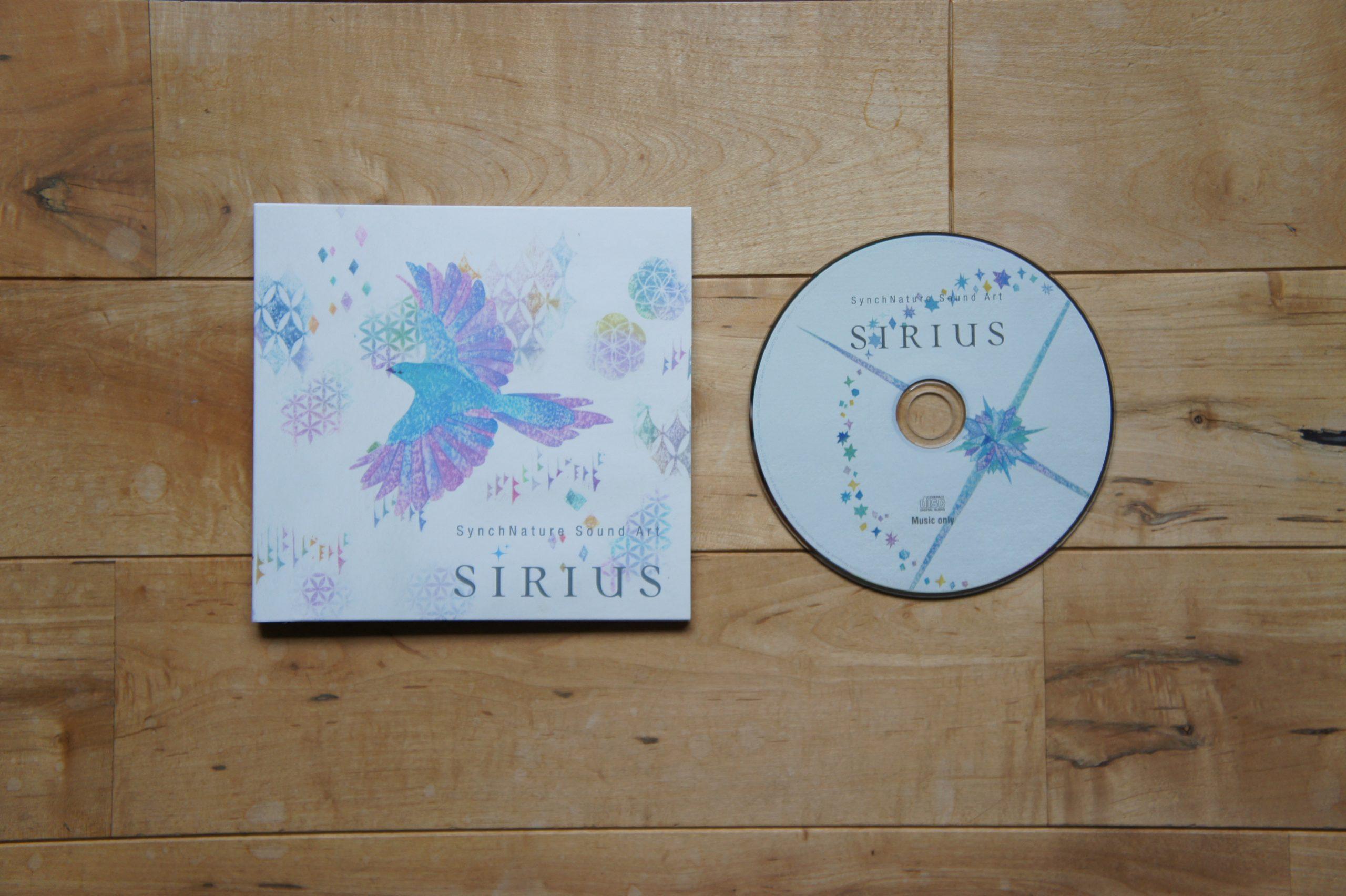 Siriusの応援購入(出資)